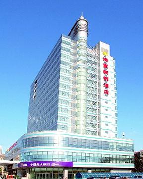 Hotel  Wealthy
