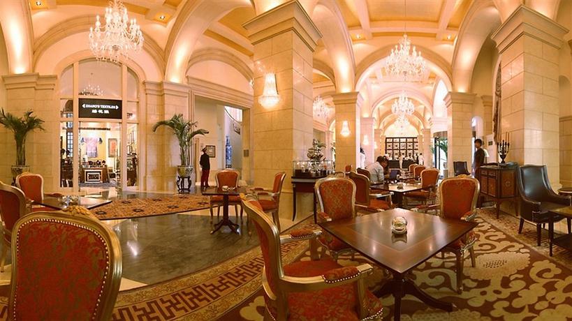 Hotel Beijing Hotel Nuo