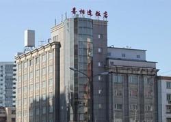 Hotel Beijing Xixiangfeng Hotel