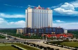 Hotel Changsha Mingcheng International Hotel