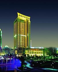 Hotel Chongqing Empark Grand