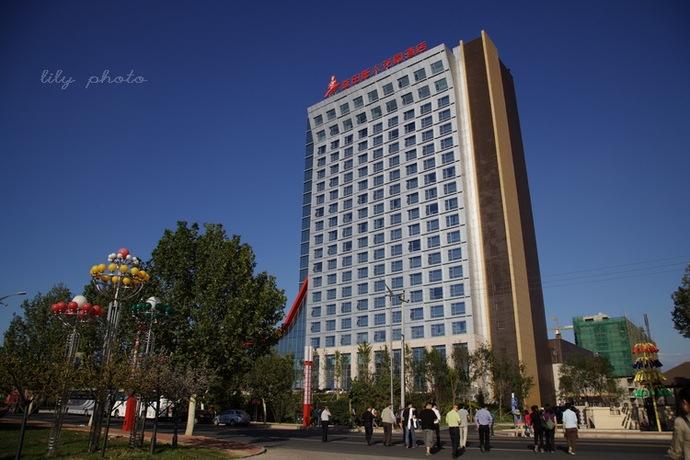 Hotel Cineaste Garden
