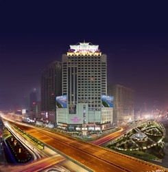 Hotel City Centre Changsha