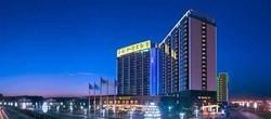 Hotel Empark Grand Kunming