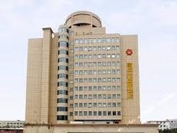 Hotel Futing Yuan International