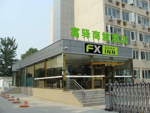 Hotel Fx Inn Xisanqi Beijing