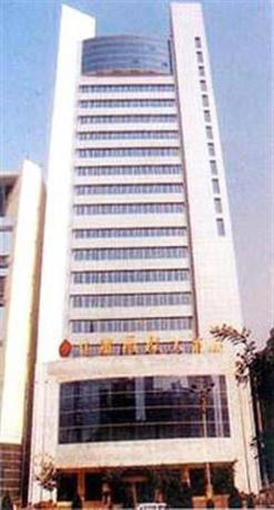 Hotel Gansu International