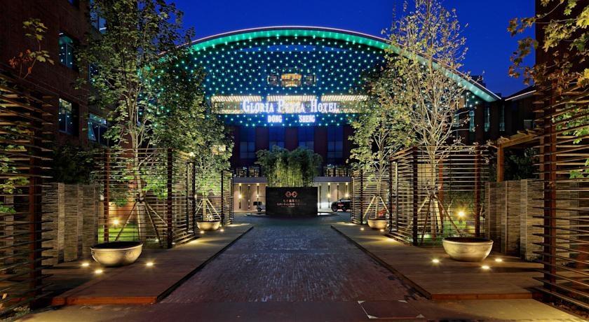 Hotel Gloria Plaza Hotel Dongsheng