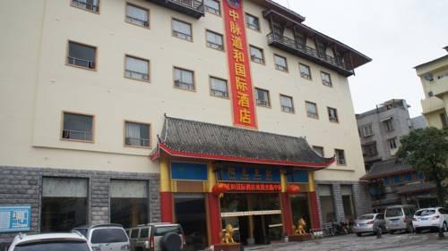 Hotel Guilin Sunshine Hotel