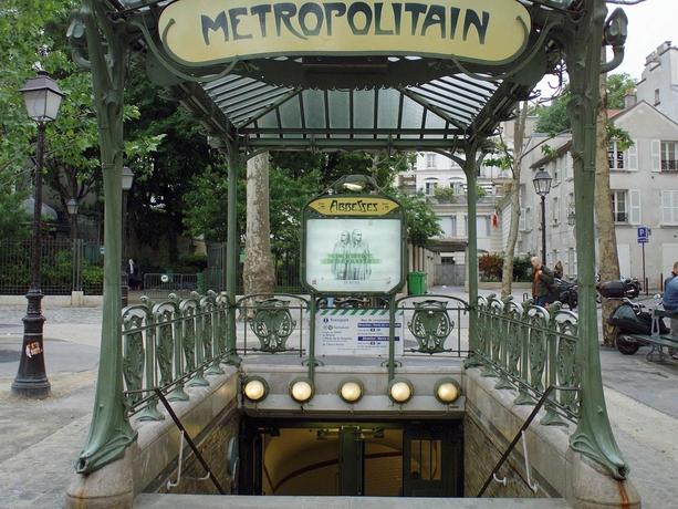 Hotel HÔTEL MERCURE PARIS OPÉRA LAFA