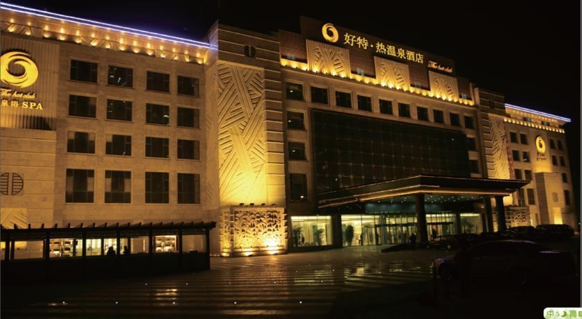 Hotel Hot Spring Spa Beijing