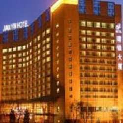 Hotel JIAN YIN HOTEL