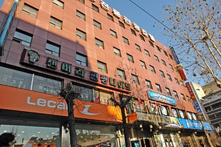 Hotel JeonPoong Korean Tourism Hotel