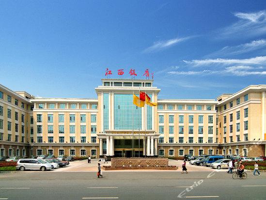 Hotel Jiangxi