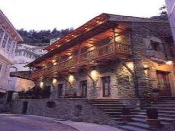 Hotel La Casona de Pio
