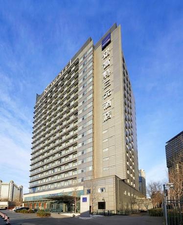 Hotel Novotel Sanyuan