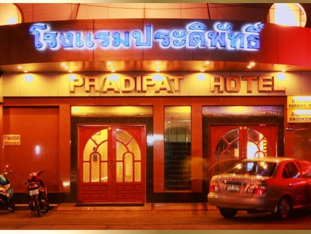 Hotel Pradipat Hotel