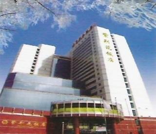 Hotel Redbuds