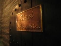 Hotel Riad La Parenthese