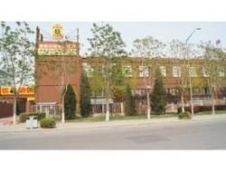 Hotel Super 8 Hotel Beijing Daxing Yizhuang Jin Hai Er L