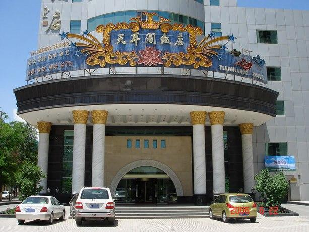 Hotel Tian Nian Ge