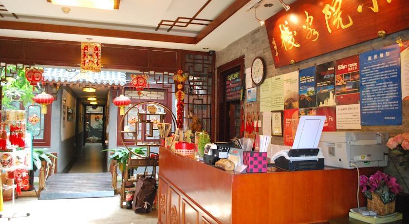 Hotel Xiao Yuan Alley Courtyard Hotel