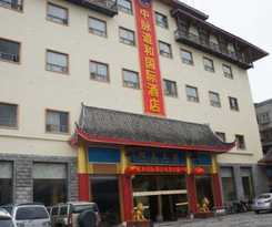 Hotel Guilin Sunshine Hotel