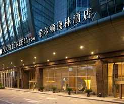 Hotel DoubleTree by Hilton Shenyang