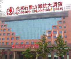 Hotel HNA Grand Hotel Shijingshan Beijing