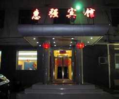 Hotel Beijing Huiqiang Hotel