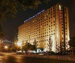 Hotel Inner Mongolia Grand Hotel Wangfujing
