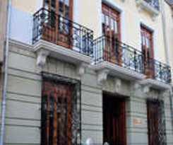 Hotel San Sebastián Hospedería