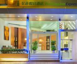 Hotel Holiday Inn Express Hong Kong Soho