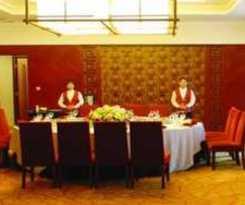 Hotel Best Western Byronn Tianjin
