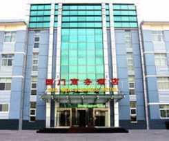 Hotel Beijing Guo Men Business Hotel