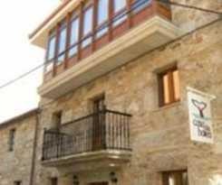 Hotel Casa Da Balea