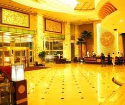 Hotel Grand Metropark Wanshi Shanxi