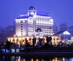 Hotel Jiangxi Trilec International