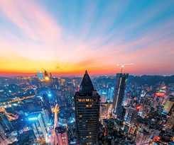 Hotel Kempinski Guiyang