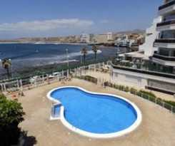 Apartamentos Apartamento Estrella del Mar