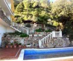 Hotel Villa Corbera