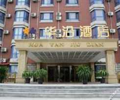 Hotel Beijing HuaYan Grand Hotel