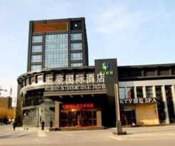 Hotel Huihao International