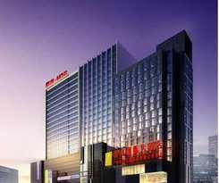 Hotel Jin Merchant International Hotel