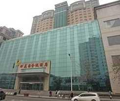 Hotel Imperial Garden