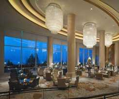 Hotel Shangri La Hotel Qinhuangdao