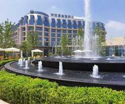 Hotel Sheraton Qinhuangdao Beidaihe Hotel