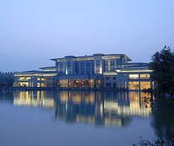 Hotel Lakeside Jianguo