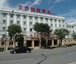 Hotel Beifang Langyue