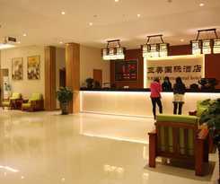 Hotel Beijing Ya Mei International